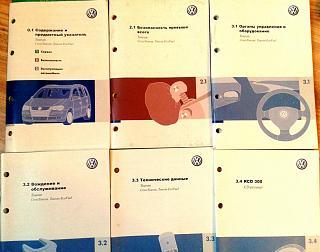 Руководство по эксплуатации Touran II с 2007 по 2010 (Туран 2)-2012-02-20-18.12.37.jpg