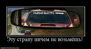 Пикчи на автомобильную тему-x_15f1f6eb.jpg