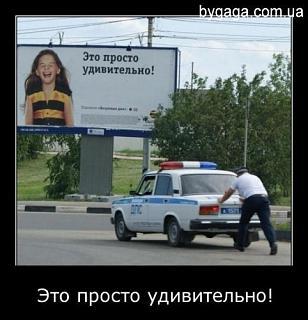 Пикчи на автомобильную тему-x_46c88470.jpg