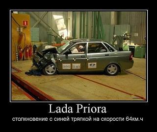 Пикчи на автомобильную тему-x_592e00b0.jpg