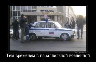 Пикчи на автомобильную тему-x_d949b3d9.jpg