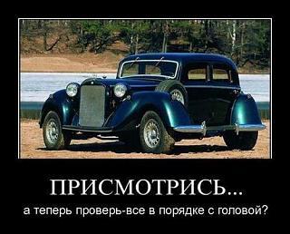 Пикчи на автомобильную тему-x_097799d2.jpg