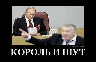 Политика-x_3414b495.jpg