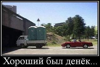 Пикчи на автомобильную тему-x_ed79b451.jpg