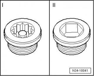 замена масла МКПП-n34-10041.jpg