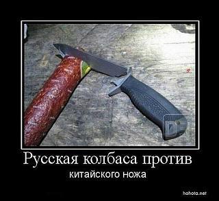 Кулинария. Для тех, кто любит готовить. ))-x_c345e35b.jpg