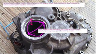 Проблема с МКПП-6-74322.jpg