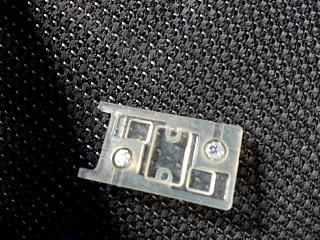 Как снять кнопку центрального замка на водительской двери?-20120406_115950.jpg