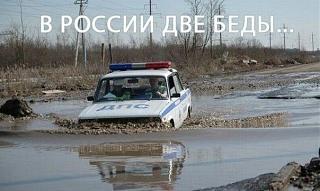 Пикчи на автомобильную тему-x_98dc1831.jpg