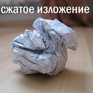 Повышатель настроения-x_12f141fc.jpg