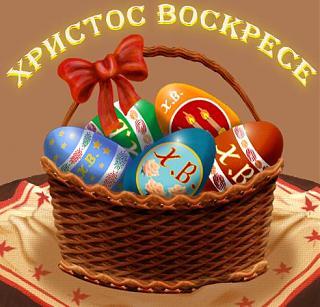 Светлая Пасха-doc_83.jpg