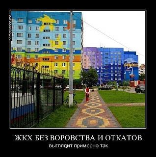Повышатель настроения-x_7407f1b8.jpg