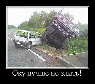 Пикчи на автомобильную тему-mo7myq7gw44.jpg