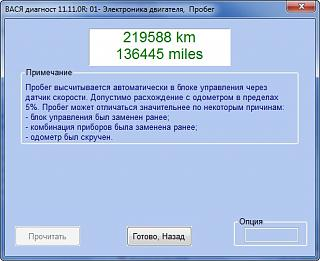 Расшифровка Кодов, Неисправностей, Ошибок.-01-km.jpg