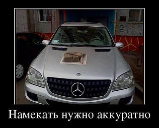 Пикчи на автомобильную тему-016.jpg