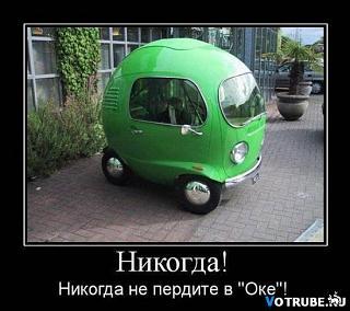 Повышатель настроения-1266087870_1266015529_demotivatorywww_votrube_ru1.jpg