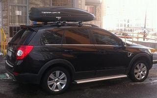 Багажник, дуги, бокс на крышу и т.п.-dcbe12331340dcf3d20d5dbf7ae8c6c8.jpg