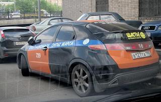 Пикчи на автомобильную тему-img_4917-.jpg