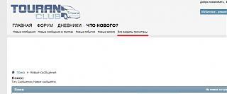 Ошибки на сайте-0123.jpg