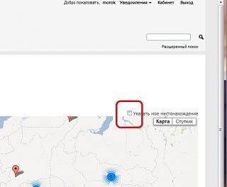 Участники клуба на карте мира-.jpg