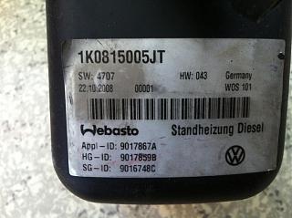 Переделка штатного догревателя в полноценный подогреватель-img_0424.jpg