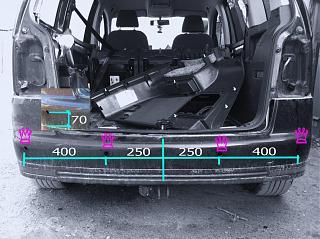 Установка парктроника на VW Touran-8.jpg