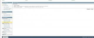 Ошибки на сайте-.jpg