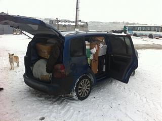 TOURAN как грузовик.-img_2062.jpg