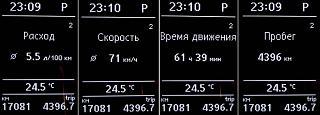 Расход топлива-img_9657.jpg