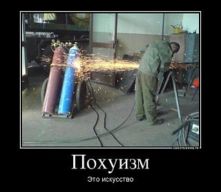 Повышатель настроения-68963546_pohuizm.jpg