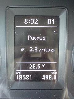 Расход топлива-img1020.jpg