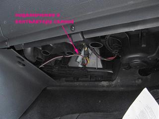 Переделка штатного догревателя в полноценный подогреватель-4.jpg