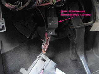 Переделка штатного догревателя в полноценный подогреватель-5.jpg