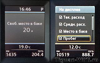 CAN адаптер: настройки, опции-ostatok_v_bake_1.jpg