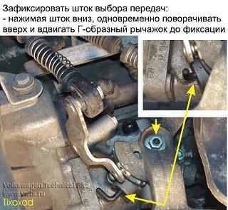 Ошибка о неисправной лампочке-166104_04.jpg