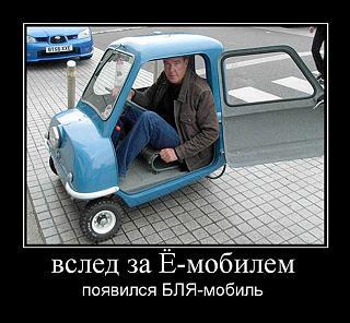 Поможем отечественному автопрому!-3001.jpg
