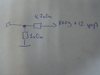 Переделка штатного догревателя в полноценный подогреватель-3-004.jpg