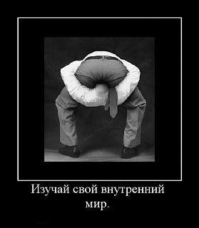 Повышатель настроения-1014.jpg