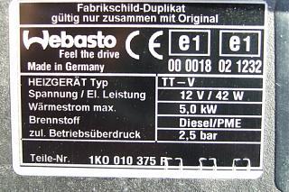 Webasto (неисправности)-webasto_info.jpg