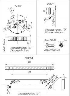 Нужна помощь с оборудованием для ремонта-10071-.jpg