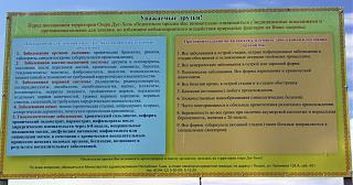Путешествие Турана Питер-Киров-Екатеринбург-Тюмень-Омск-Новосибирск-Абакан-Кызыл-img_5451.jpg