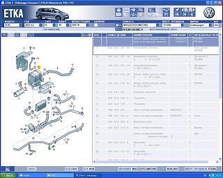 Штатный вебасто (догреватель) устройство, принцип работы.-1.jpg