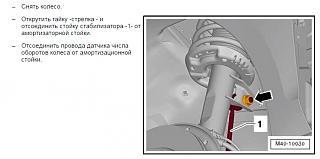 Передняя подвеска-2012-10-25_094312.jpg
