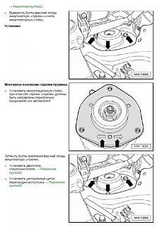 Передняя подвеска-2012-10-25_094418.jpg