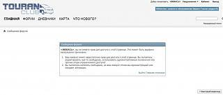 Ошибки на сайте-001.jpg