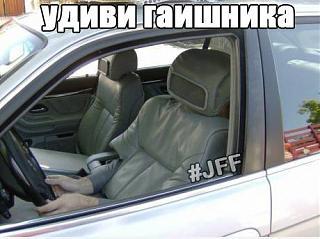 Пикчи на автомобильную тему-gn3tndfuv4e.jpg