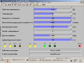 Переделка штатного догревателя в полноценный подогреватель-bezymyannyi2.jpg