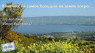 Посети Израиль !-picture-2e5ef9f14629a31006.jpg