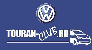Баннер нашего клуба-0004.jpg