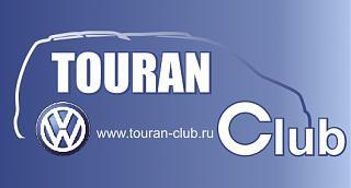 Баннер нашего клуба-0012.jpg